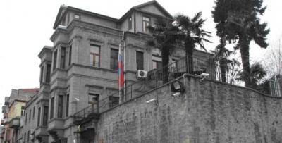 Trabzon'daki Ruslar sandık başına gidecek